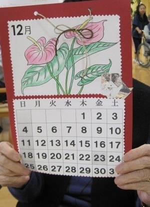 11.10 カレンダー